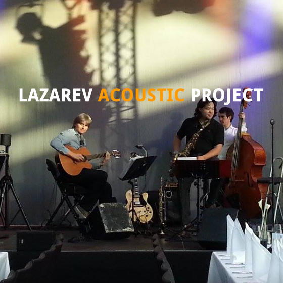 Lazarev Acoustic Project